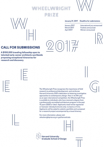 2017 Wheelwright Prize Jury Announced